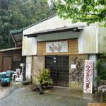 村上家本舗 白雪 - お店は白糸の滝の近くにあります