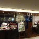 チャイナグリル・マダムシェンロン - そごう広島店の10階