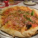 ルージュトマト - ハムとしそのピッツア