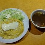 増味屋 - オムチャ850円