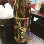 和処居 - 黒霧島ボトル1700円