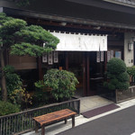 徳太樓 - 店舗外観