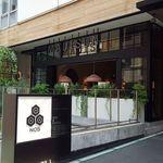 40516190 - ニューヨークスタイルのサラダランチが食べられるヘルシーレストラン!!