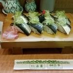 鮨処四季 - いわし鮨