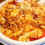 中国料理 花 -