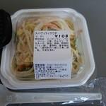 八百正百菜館 - スパゲティサラダ