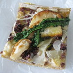 BROWN MOUNTAIN BAKERY  - 玄米と野菜のピザパン