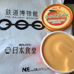 ランチトレイン駅弁屋 - 料理写真:プレミアムアイスクリームみかん☆