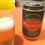 タイコウ - ミャンマービール