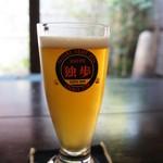 おざきや - 樽生仕込みの地ビール「独歩」、単品なら600円です