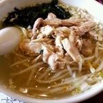 Saimien - 鶏肉細切りタンメン