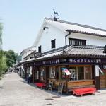 廣榮堂 - 倉敷美観地区、倉敷川南の水門近くの甘味処です