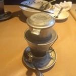 40529850 - 本格的ベトナムコーヒー