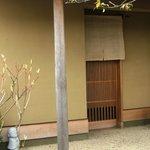 達磨 - 入口