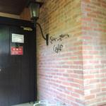 オーブン・ミトン カフェ - ここがカフェの入口。