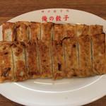 オレギョ - 焼餃子