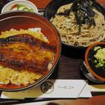 鰻作 - ざるそば うな丼セット