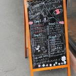 フワット まるやまキッチン - 外看板