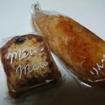 PAIN CAFE méli-mélo 石窯パン ふじみ - レーズンのフレンチトースト ¥180     りんごとシナモンのフレンチトースト ¥210