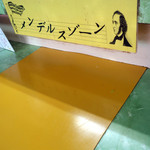 """40536162 - カウンターに設けられた""""麺出るすゾーン""""(笑)"""