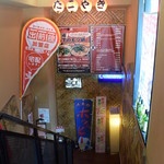 motsunabeshimizu - 階段を下りて行くのだ
