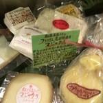 平翠軒 - おおっ!吉田牧場のチーズがあった!