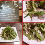 ビストロ・ポワソン・ルージュ - ランチのサラダ、相変わらず盛り沢山