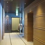40539535 - 福岡でも最も古いホテルのひとつ「山の上ホテル」のメインダイニングです。