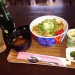 40540500 - 生姜焼き丼と茶碗蒸しとお味噌汁
