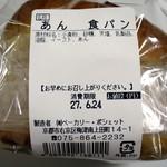 40541998 - あん食パン(原材料表示、2015年6月)