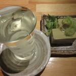 炭の暖 - 栗駒山・特別純米酒とうに豆腐