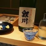 鮨 惣五郎 - 鯉川