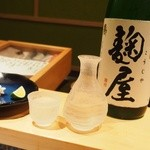 鮨 惣五郎 - 麹屋