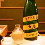 鮨 惣五郎 - 睡龍