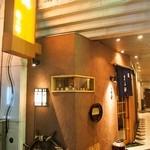 鮨 惣五郎 - 新地リバティービルの入口にお店はある