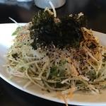焼肉園 花牛 - 花牛サラダ