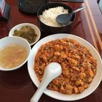 40547623 - マーボー豆腐定食、980円