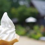 弓削牧場 - ソフトクリーム