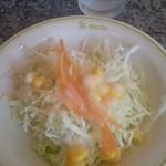 あるでん亭 - セットサラダ