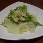 広味坊 - 6種類のおかず定食のサラダ