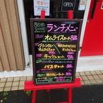 SYNC - 【2015年7月】