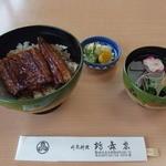 鶴舞家 - うなぎ丼 吸い物付き 2380円