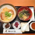 獅子銀 - 料理写真:道の駅ランチ(ヒレカツ丼・そば)1080円