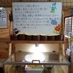 お食事の店萬福 - 数年前から行われている無料サラダコーナーです。