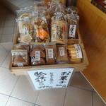 石鍋商店 - 店内(売り場)