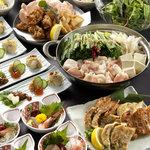 博多もつ鍋・一口餃子 もつ兵衛 - 宴会プランが今ならクーポンで1,000円OFF(人数分)