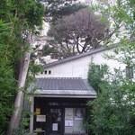 アートカフェ栄 - 大和絵美術 森村記念館
