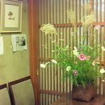 アートカフェ栄 - 入り口