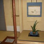 アートカフェ栄 - お茶室