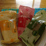 もち吉 - パイン いちごミルク 抹茶小豆♫